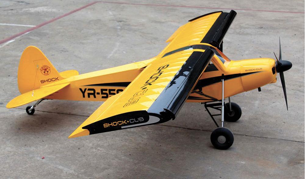 Shock Cub 35-50cc 102'' Jaune 2,6m
